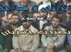 سخنرانی و مداحی بصیرت حسینی(صوت محرم+دانلود)