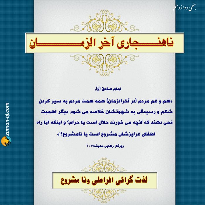 کانال+تلگرام+خبر+انگلیسی