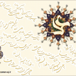 امام زمان(عجل الله)در حکم پدر ماست