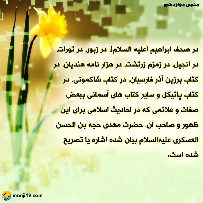IMG_20160426_224609