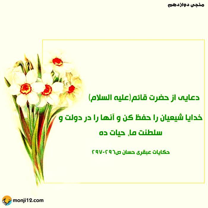 IMG_20160512_203107