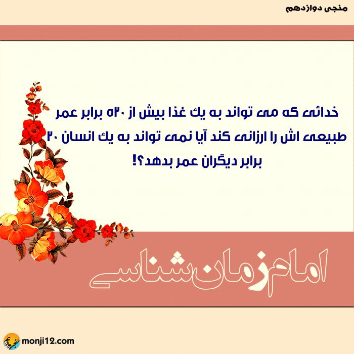 IMG_20160502_230111