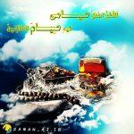 تصاویر دعاهای روزانه ماه رمضان به همراه شرح دعا