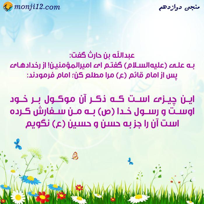 IMG_20160625_220312