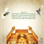 ۶. مدعیان مهدویت امیرالمومنین علیه السلام ۱