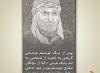۱۸. مدعیان مهدویت ابومسلم خراسانی
