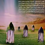 ۳. اهمیت بحث از مدعیان مهدویت ۲