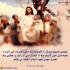 مسیحیانی که با اقتدا به مهدی(عج)به عیسی ایمان می آورند!!