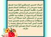 پنهان کاری امام حسن عسکری(ع) درباره امام مهدی(عج) چگونه با وجوب معرفت امام سازگار است؟
