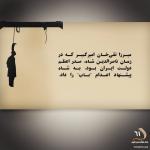 ۶۱. ادعای سید علی محمد شیرازی ۵