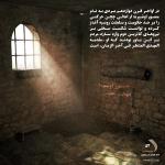 ۵۲. ادعای منصور اوشیرما یا مهدی چچنی