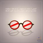۲۳. مدعیان مهدویت محمد بن اسماعیل