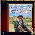 پاداش منتظران در روایت امام باقر(علیه اسلام)