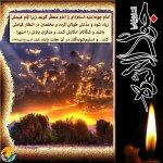 پاسخ سوالات مهدوی توسط امام جواد(ع)