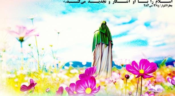 تجدید دین اسلام توسط حضرت مهدی(عجل الله تعالی فرجه)