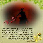«لزوم سرسختی با دشمنان معاند»سیره حضرت در حکمرانی و تحقق عدالت جهانی۸۷