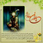 «همراهی مومنان و صالحان»ششمین عامل پیروزی امام زمان(عج)-۹