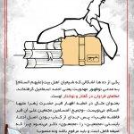 خطاهای بسیار در گفتار و نوشتار احمدالحسن(مدعی یمانی)