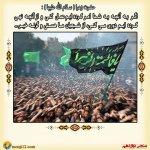 یک راهکار مهم برای محک زدن شیعیان توسط حضرت زهرا(س)