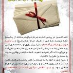 پیام دعوت مردم عراق و تناقضات احمدالحسن(مدعی یمانی)