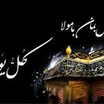 فتو کلیپ معرفتی لبیک یا حسین -علیه السلام-