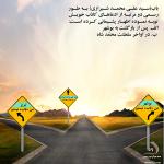 ۵۹. ادعای سید علی محمد شیرازی ۳