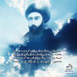 ۵۷. ادعای سید علی محمد شیرازی ۱