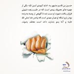۳۳. مدعیان مهدویت حسین بن قاسم