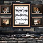 ۹۱. ادعاهائی در خصوص دولت نهم و دهم در انقلاب اسلامی