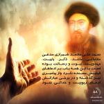 ۵۸. ادعای سید علی محمد شیرازی ۲